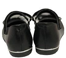 Туфли Minimen 19BLACK р. 26,27,28,29  Черный, фото 2