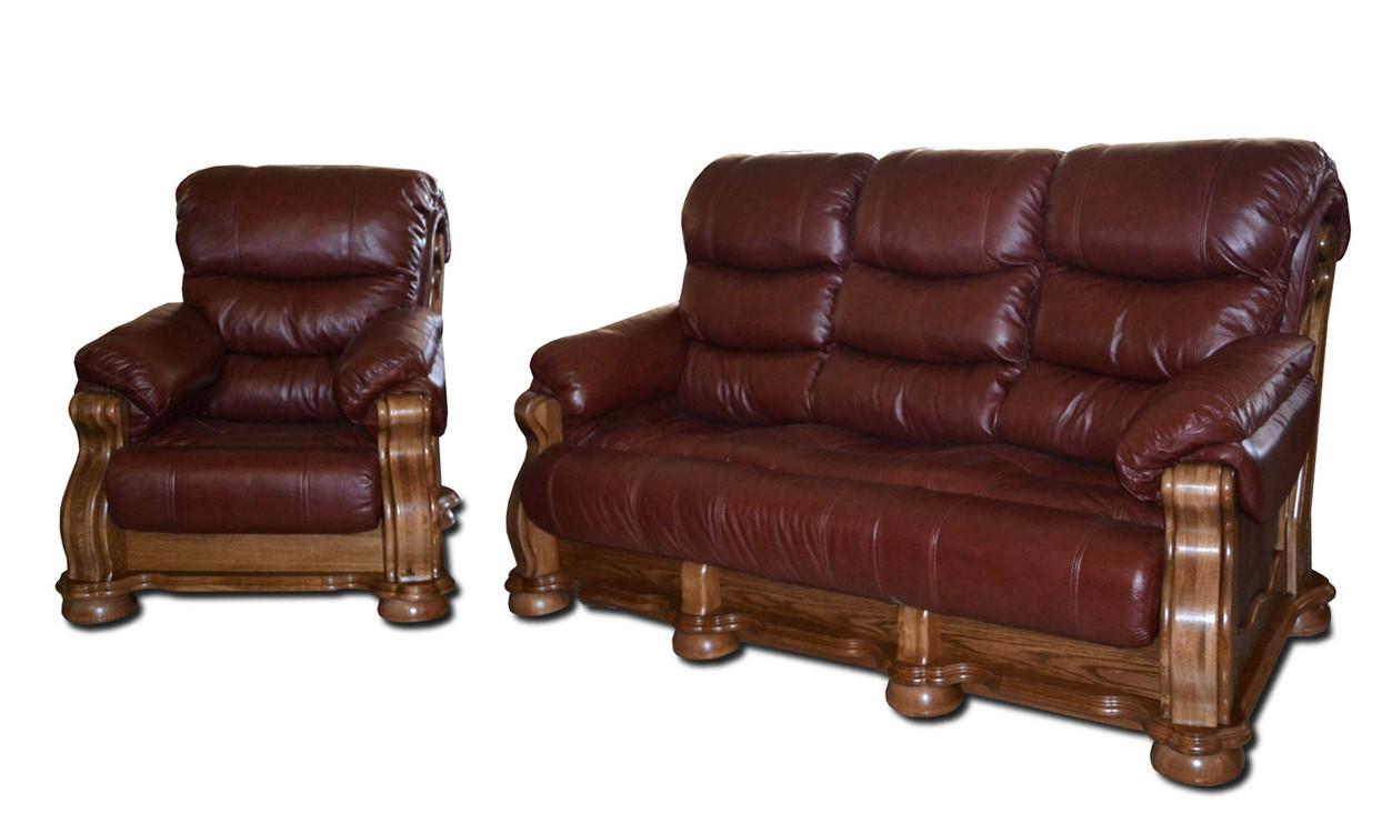 Тримісний диван CEZAR V (212 см)