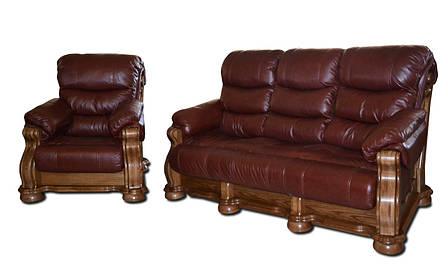 Трехместный диван CEZAR V (212 см), фото 2