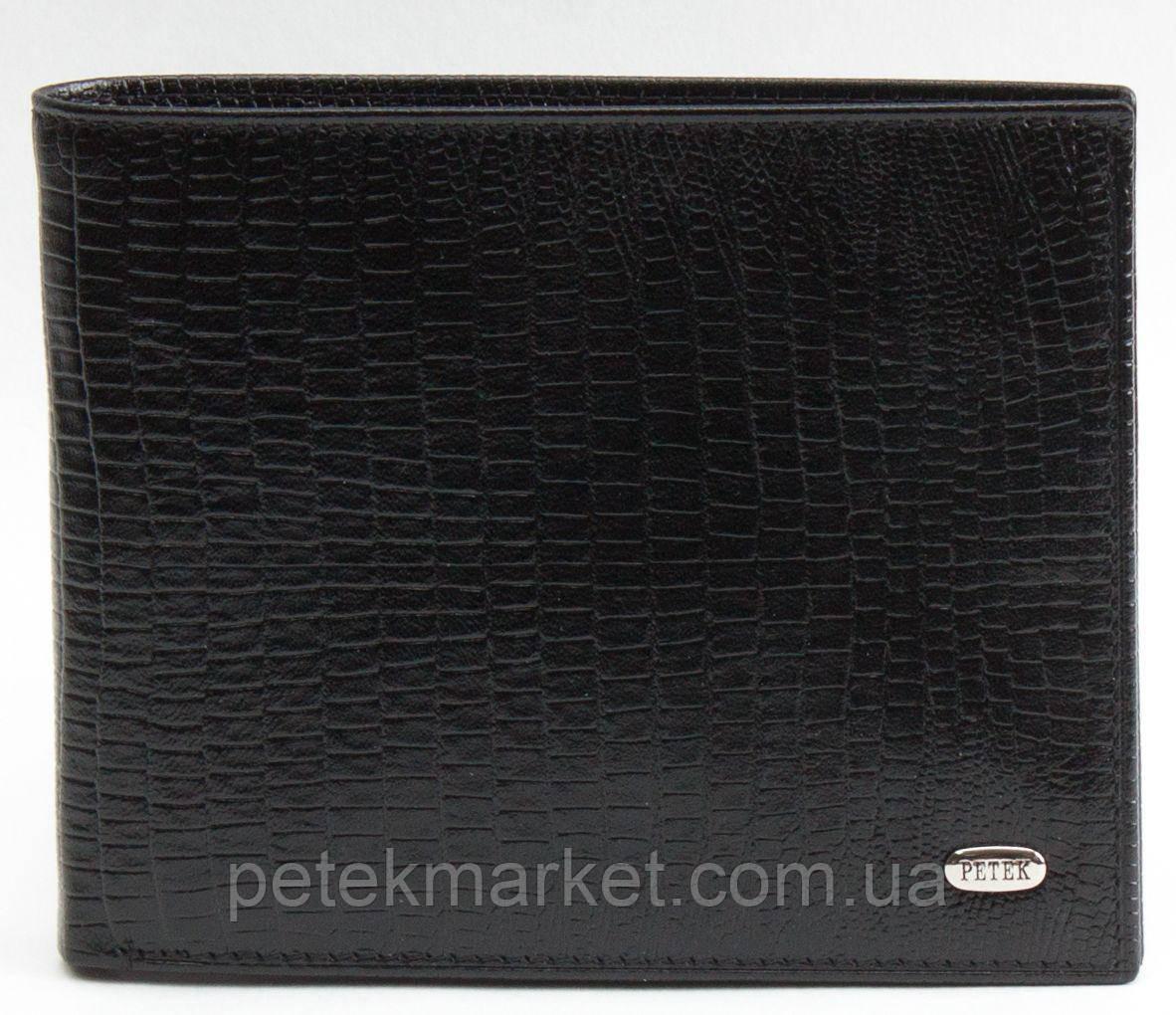 Кожаное мужское портмоне Petek 139-041-A31