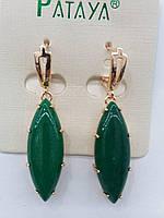 Ретро серьги с зелёными камнями под натуральные, серьги оптом. 2405