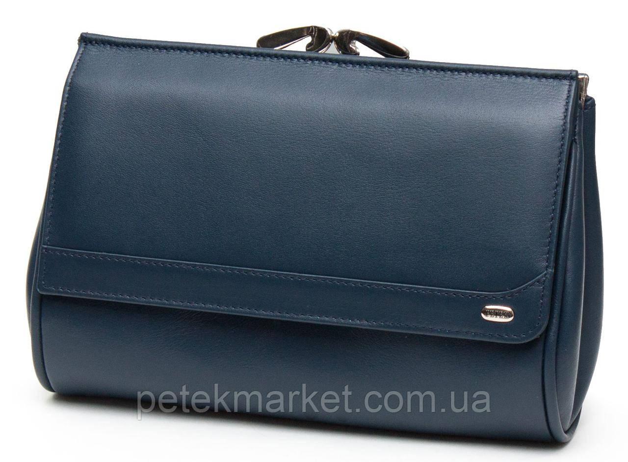 Косметичка Petek 410, Темно-синий, Гладкая, Матовая