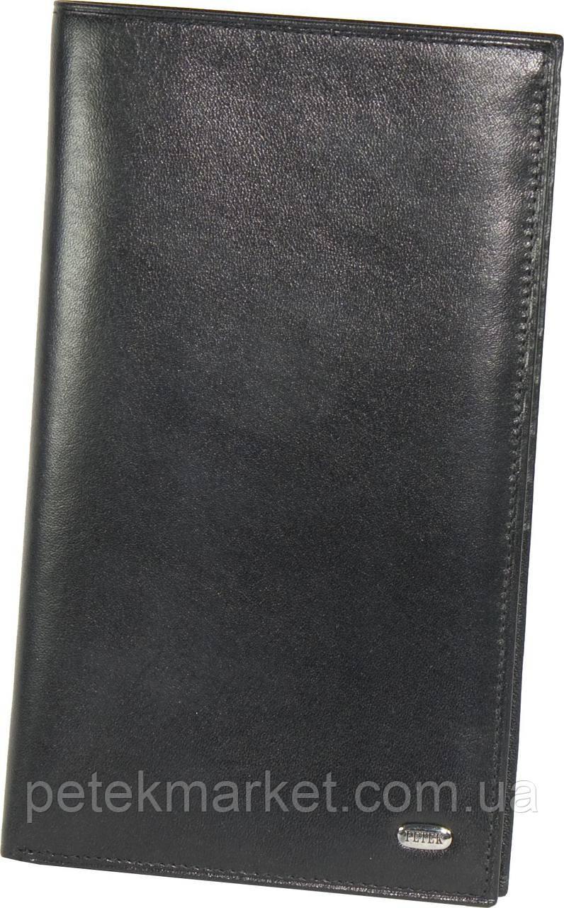Кожаное мужское портмоне Petek 554