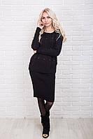 Вязаный костюм женский кофта и юбка p.44-50 AR37440-2