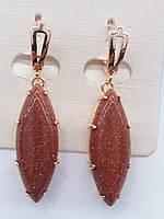 Ретро серьги с коричневыми камнями под натуральные, серьги оптом. 2407