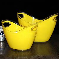 Ведро для льда, чаша для охлаждения шампанского 7л, жёлтая