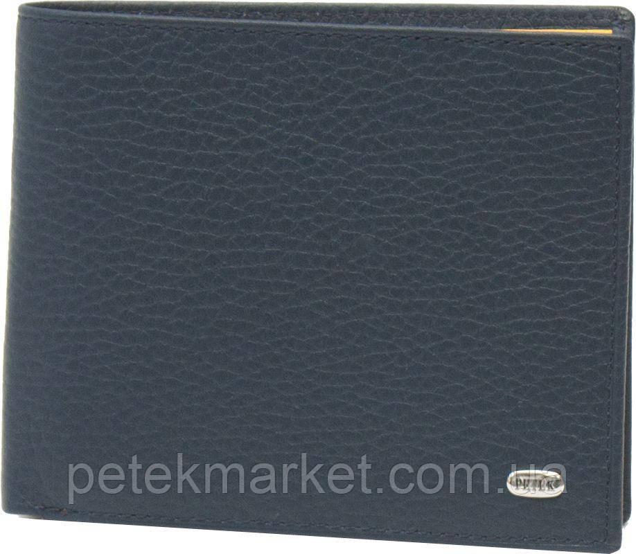 Кожаное мужское портмоне Petek 140