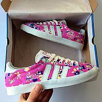 Кроссовки adidas, кеды женские адидас