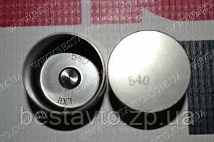 Гідрокомпенсатор регулювальний 5.40 мм geely ck/mk