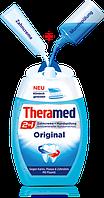 Зубная паста Theramed 2 в 1, против зубного налета, зубного камня и кариеса . Бельгия (Люксембург)