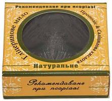 Глицериновое мыло Cocos Прополис и Салициловая кислота при псориазе натуральное 100 г