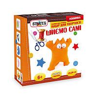 """Набор для творчества """"Котик"""" (5 шт) в коробке 35-35-18см,набор для детского творчества, развивающая игра"""