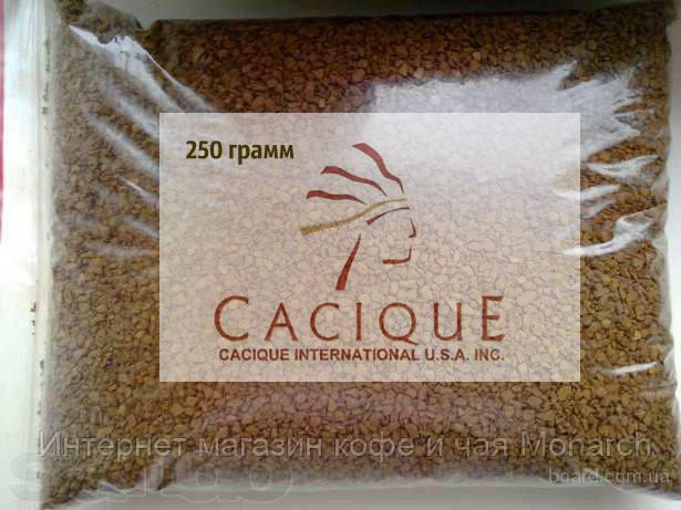 Кофе растворимый сублимированный на развес Касик 250г (аналог Якобс монарх)
