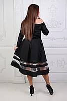 Платье верх черный бархат, низ черный,марсала,электрик размеры 48-50,50-52