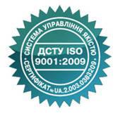 Международный стандарт ISO 9001:2009.