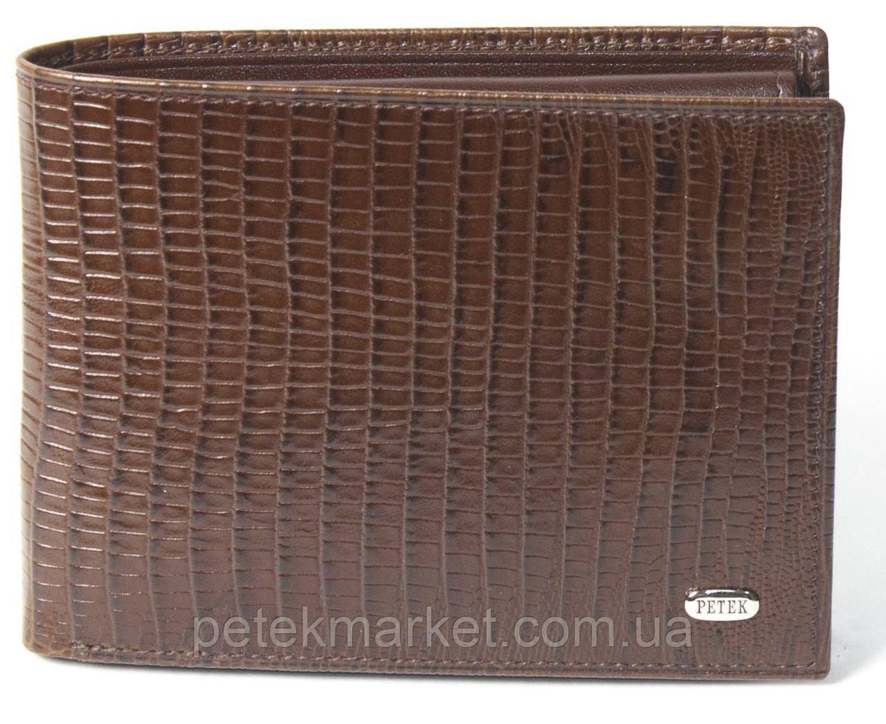 Кожаное мужское портмоне Petek 266-041-02