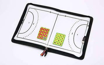 Дошка тактична гандбольна (р-р 42см x 28,5 см, планшет на блискавці, фішки, маркер )