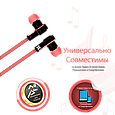 Наушники с микрофоном Promate Brazen Red, фото 6