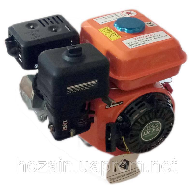 Двигатель Lider LR-7.0