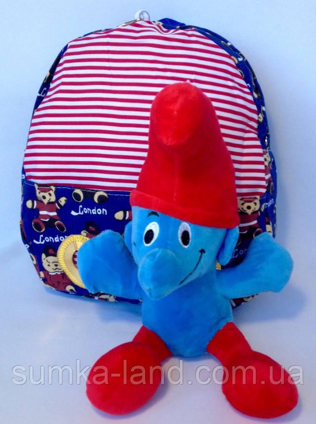 Игрушка рюкзак смурфик рюкзак 4f weisshorn 50 купить