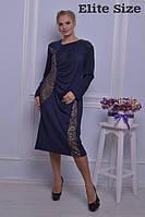 Стильное трикотажное платье с пайетками и камнями большой размер