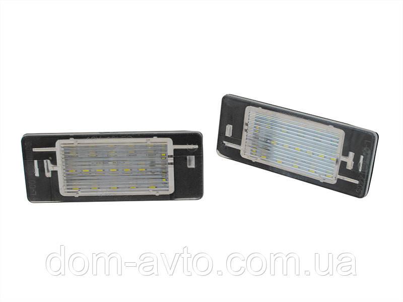 Подсветка номера LED Opel Vectra C Kombi 02- вектра