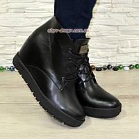 Ботинки демисезонные кожаные на скрытой платформе. 38 размер