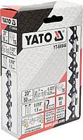 Цепь для пил YATO YT-84944, 76 звеньев