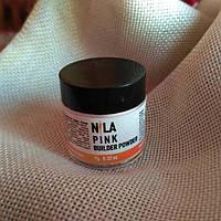 Акриловая пудра Nila pink builder розовая 9 грамм