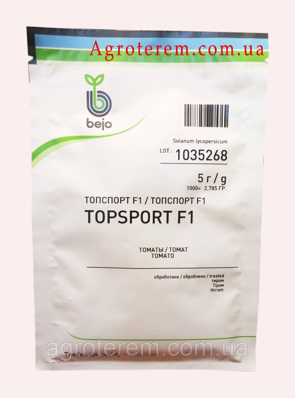 Семена томата Топспорт F1 (Topsport F1) 5 гр.
