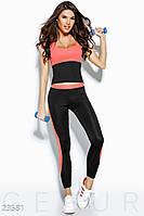 Женский спортивный костюм Inspire 23581, костюм для занятий спортом
