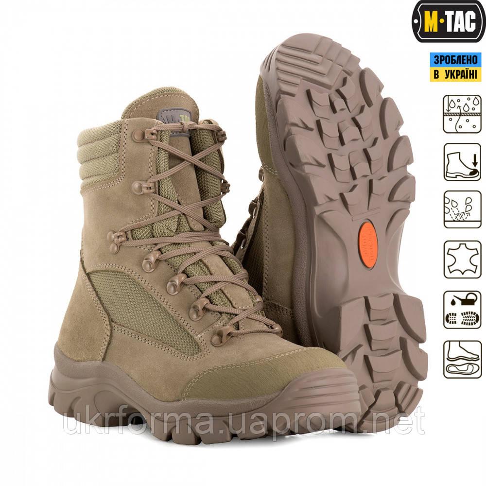 M-TAC черевики польові MK.6 PRO KHAKI