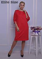 Красное трикотажное платье с гипюровыми рукавами+камни большой размер