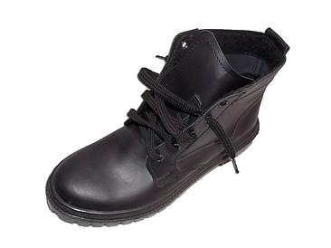 Ботинки рабочие (39-46 размеры) - купить оптом и в розницу со склада