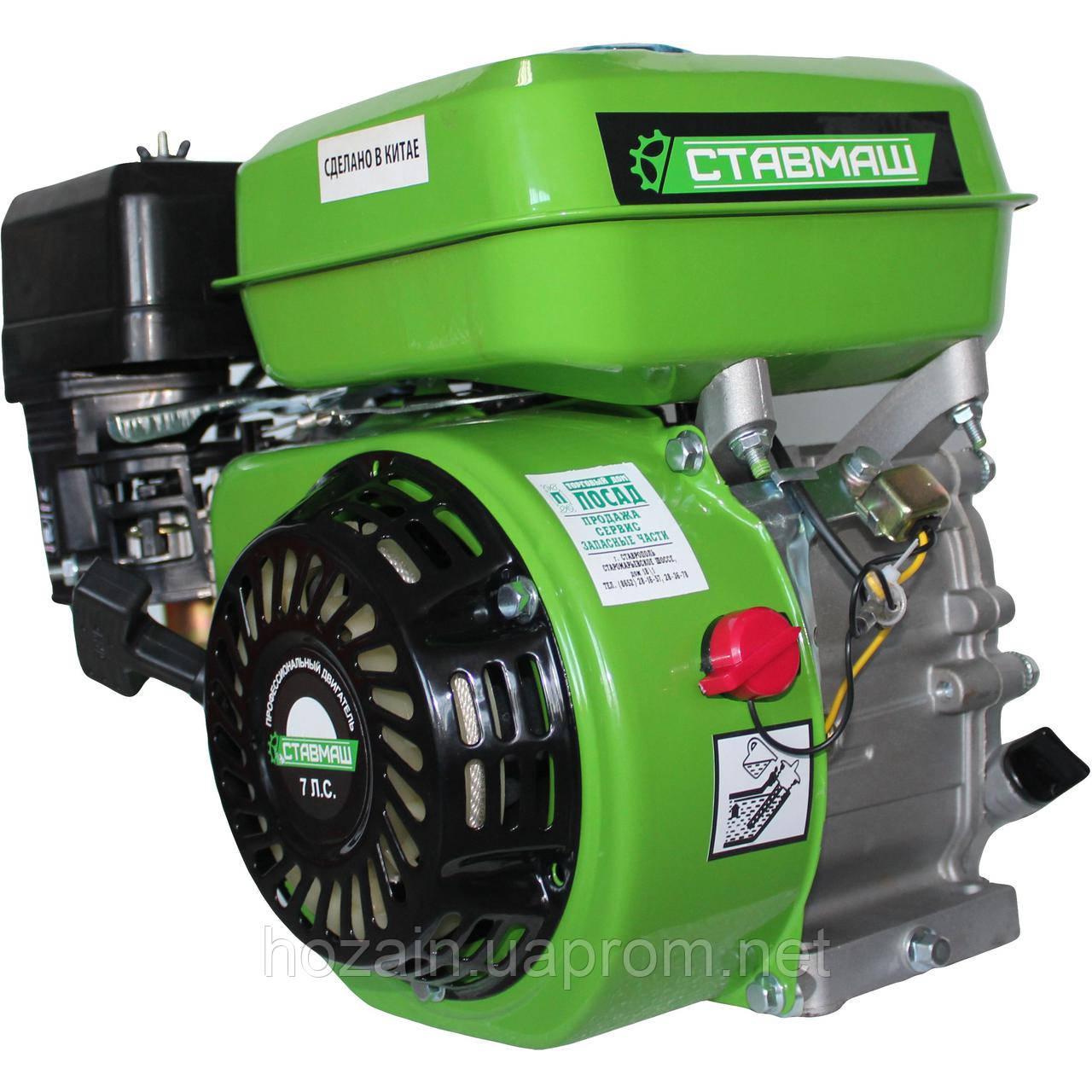 Двигун Ставмаш 170