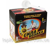 Сила Козака очиститель для дымохода 1 кг