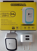 Адаптер зарядное устройство ORIGINAL 3100 charger 3.4A, 2 USB