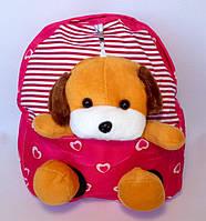 Детский рюкзак с игрушкой для девочки Собачка 22*26 см малиновый