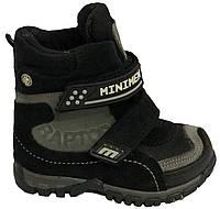 Ботинки Minimen 15BLACKGRAY 21,22  Черно-серые