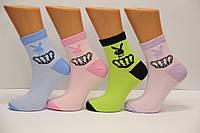 Женские носки высокие стрейчевые с хлопка компютерные STYLE LUXE КЛ kjs