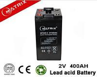 Акумуляторні батареї MATRIX NP400-2