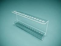 Подставка для ручек из оргстекла на 15 шт. 255х100х70 мм (Толщина акрила : 1,8 мм; )