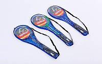 Ракетки для бадминтона Boshika 802: 2 ракетки + чехол