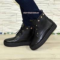 Ботинки женские демисезонные кожаные черные на утолщенной подошве. 37 размер