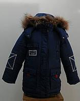 Зимняя куртка для мальчика с накладными карманами