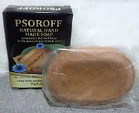 Аюрведическое мыло Псорофф (от псориаза)