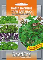 """Набор семян """"Травы для чая """"Ранняя свежесть"""" ТМ Семейный Сад"""