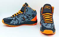 Обувь для баскетбола мужская Under Armour (р-р 41-45, черно-оранжевый)