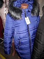 Женская куртка- пальто купить, Хмельницкий