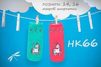 Махровые носочки для девочки. НК 66